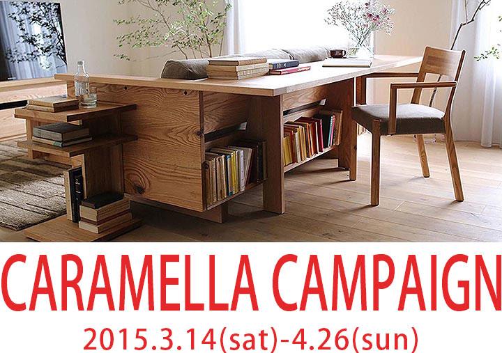 CARAMELLA CAMPAIGN